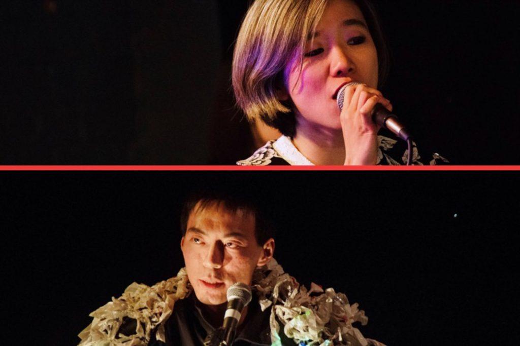 Lucky Ping-Pong Dragon Karaoke